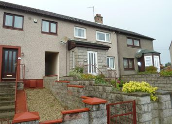 Thumbnail 2 bed terraced house to rent in Heathryfold Circle, Aberdeen