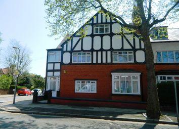 Thumbnail 2 bed flat to rent in Heathfield Road, Wavertree, Liverpool