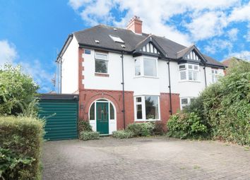 Thumbnail 4 bed semi-detached house for sale in Gillway Lane, Tamworth