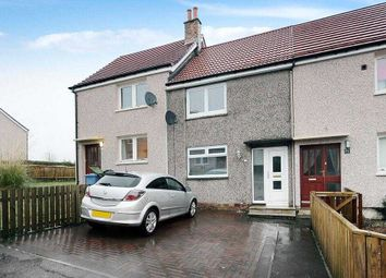 Thumbnail 2 bedroom terraced house for sale in Southfield Drive, Slamannan, Falkirk