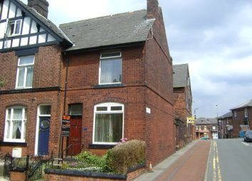 Thumbnail 2 bed end terrace house to rent in Dorset Street, Bolton