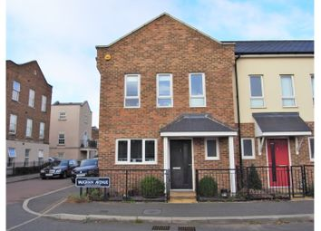 Thumbnail 2 bedroom end terrace house for sale in Vaughan Avenue, Greenhithe