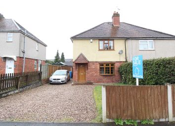 Thumbnail 3 bed semi-detached house for sale in Redhill Avenue, Wombourne