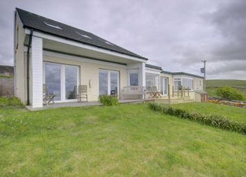 Thumbnail Commercial property for sale in The Taversoe, Rousay, Orkney