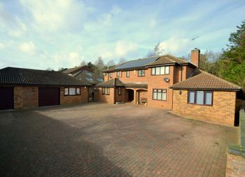 Thumbnail 5 bed detached house for sale in Patterson Close, Weston Favell, Northampton