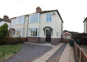 Thumbnail 3 bed semi-detached house to rent in Canadian Avenue, Hoole, Chester
