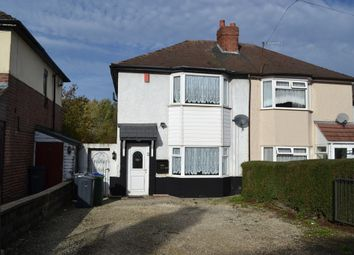 Thumbnail 3 bedroom semi-detached house to rent in Causeway Green Road, Oldbury