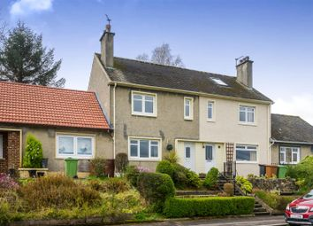 Thumbnail 2 bedroom terraced house for sale in Balgownie Crescent, Woodfarm, Glasgow