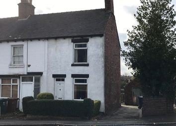 Thumbnail 1 bed end terrace house for sale in Newhall Road, Swadlincote