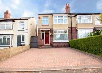 3 bed semi-detached house for sale in Lodge Hill Road, Selly Oak, Birmingham B29