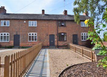 Borough Street, Kegworth, Derby DE74. 2 bed cottage for sale
