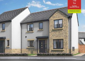 Thumbnail 3 bed semi-detached house for sale in Bath Close, Glastonbury