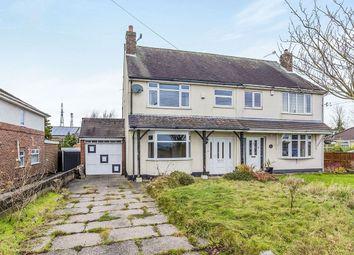 Thumbnail 3 bedroom semi-detached house for sale in Fenpark Road, Fenton, Stoke-On-Trent