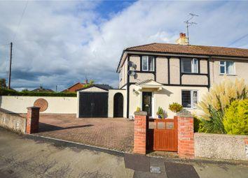 Thumbnail End terrace house for sale in Coronation Road, Wroughton, Swindon