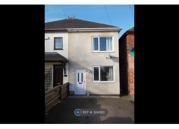 Thumbnail 3 bed semi-detached house to rent in Whitehouse Road, Dordon, Tamworth