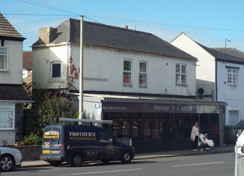 Thumbnail Retail premises for sale in Cambridge Street, Cleethorpes