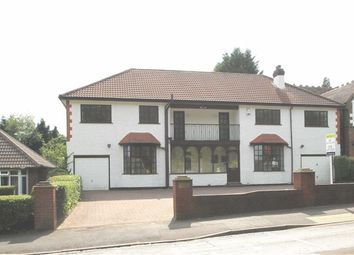 Thumbnail 6 bed detached house for sale in Selly Park Road, Selly Park, Birmingham