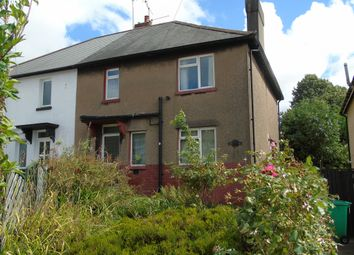 Thumbnail 3 bedroom semi-detached house for sale in Garth Place, Gabalfa, Cardiff