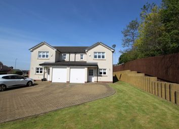Thumbnail 3 bed semi-detached house for sale in Baxter Brae, Cleland
