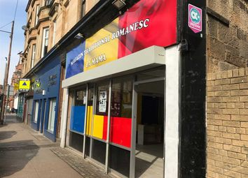 Thumbnail Commercial property to let in Allison Street, Glasgow