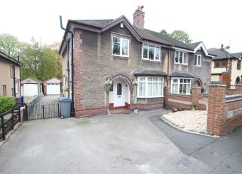 Thumbnail 3 bed semi-detached house for sale in Hollybank Crescent, Oakhill, Stoke-On-Trent