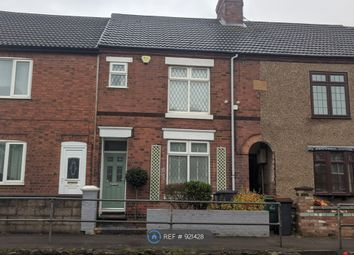 Thumbnail 3 bed terraced house to rent in Wash Lane, Coalville