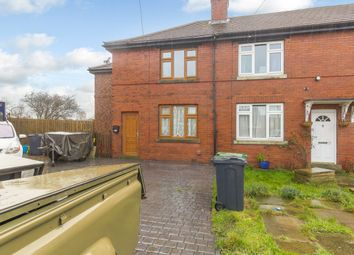 Thumbnail 3 bed end terrace house for sale in Scopsley Lane, Dewsbury, West Yorkshire