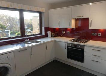 Thumbnail 1 bed flat to rent in Dun Ard Garden, The Grange, Edinburgh