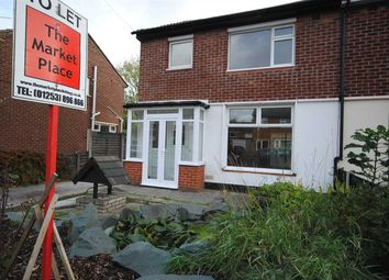 Thumbnail 3 bed property to rent in Coniston Crescent, Thornton-Cleveleys