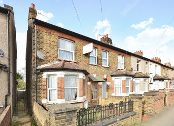 Thumbnail 3 bedroom end terrace house for sale in Blyth Road, Hayes