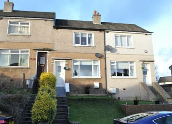 Thumbnail 2 bed terraced house for sale in Spey Road, Bearsden, East Dunbartonshire