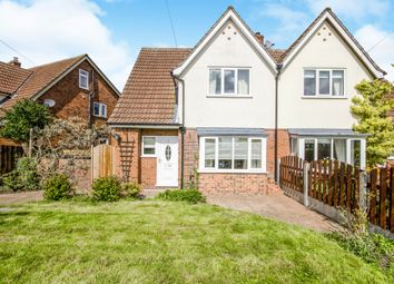 Thumbnail 3 bedroom semi-detached house for sale in Moor Lane, South Duffield, Selby