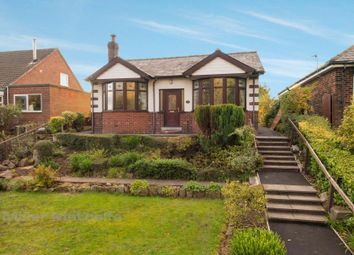Thumbnail 2 bed detached bungalow to rent in Preston Road, Chorley