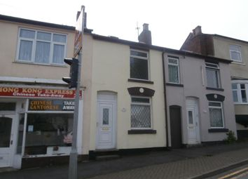 Thumbnail 3 bedroom property to rent in Watsons Green Road, Dudley