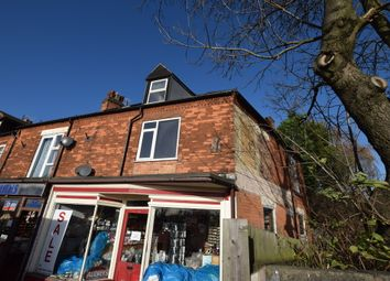 Thumbnail 2 bedroom flat to rent in Station Road, Sandiacre, Nottingham