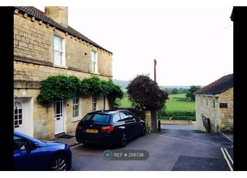 Thumbnail 2 bed terraced house to rent in Vale View Terrace, Bath
