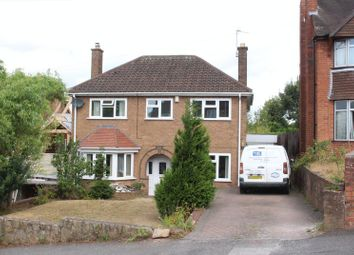 Thumbnail 4 bed detached house for sale in The Knoll, Kingswinford