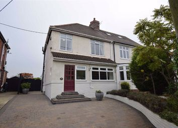 Thumbnail 3 bed semi-detached house for sale in Elmsleigh Gardens, Cleadon, Sunderland