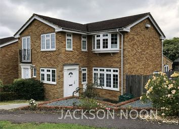 Thumbnail 3 bed end terrace house to rent in Leas Close, Chessington