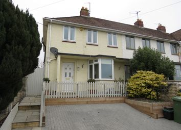 Thumbnail 3 bed end terrace house for sale in Whitewell Road, Frome