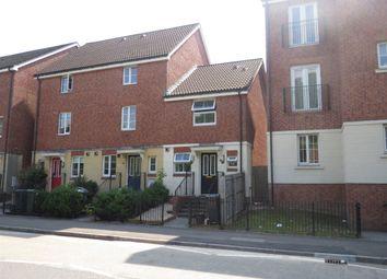 Thumbnail 2 bed end terrace house for sale in Pentwyn Drive, Pentwyn, Cardiff