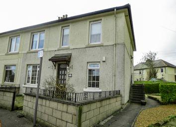 Thumbnail 2 bed flat for sale in Kennard Street, Lochgelly