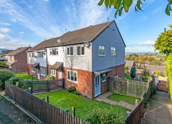 Thumbnail 2 bed end terrace house for sale in Lime Close, Ludlow