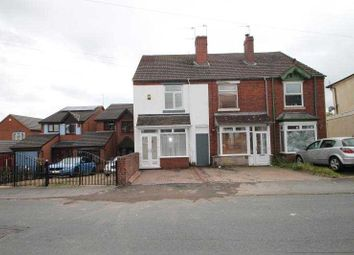 Thumbnail 2 bed terraced house to rent in Highfield Road, Colley Gate, Halesowen, West Midlands