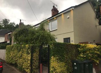 2 bed semi-detached house for sale in Bridgeman Road, Coventry CV6