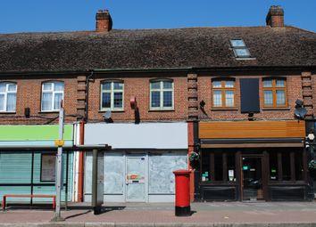 Thumbnail Commercial property for sale in Little Malgraves Industrial Estate, Lower Dunton Road, Bulphan, Upminster