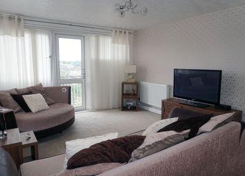 2 bed flat for sale in Kirriemuir, Calderwood, East Kilbride G74