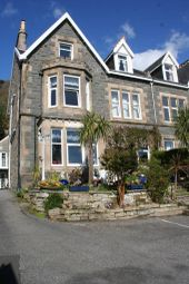 Thumbnail Hotel/guest house for sale in Alexandra Place, Corran Esplanade, Oban