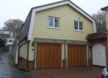 Thumbnail 1 bed property to rent in High Haugh, Lower Haugh Lane, Woodbridge