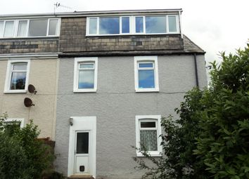 Thumbnail 2 bed maisonette to rent in West Road, Porthcawl